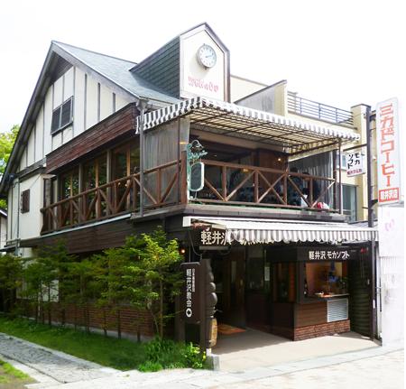 /shop/shop_kyudo01.png