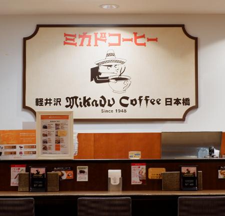 /shop/shop_tokyu01.png